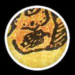 Таро Шут, Голова орла