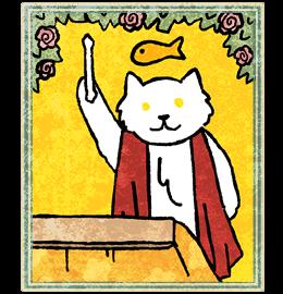 Neko Atsume Tarot - Маг (The Magician)
