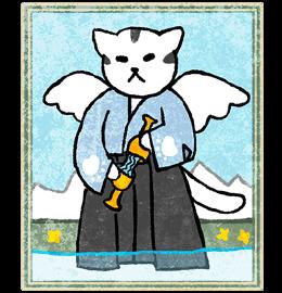 Neko Atsume Tarot - Умеренность (The Temperance)